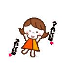 動く!nanaちゃん ! [ゆる敬語&日常ver](個別スタンプ:12)