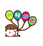 動く!nanaちゃん ! [ゆる敬語&日常ver](個別スタンプ:13)
