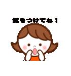 動く!nanaちゃん ! [ゆる敬語&日常ver](個別スタンプ:14)