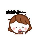 動く!nanaちゃん ! [ゆる敬語&日常ver](個別スタンプ:15)