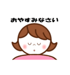 動く!nanaちゃん ! [ゆる敬語&日常ver](個別スタンプ:16)