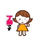 動く!nanaちゃん ! [ゆる敬語&日常ver](個別スタンプ:18)