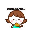 動く!nanaちゃん ! [ゆる敬語&日常ver](個別スタンプ:19)