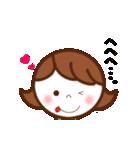 動く!nanaちゃん ! [ゆる敬語&日常ver](個別スタンプ:23)