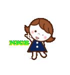 動く!nanaちゃん ! [ゆる敬語&日常ver](個別スタンプ:24)