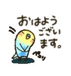 可愛すぎないシリーズの「インコちゃん」(個別スタンプ:01)