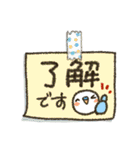 可愛すぎないシリーズの「インコちゃん」(個別スタンプ:02)