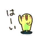可愛すぎないシリーズの「インコちゃん」(個別スタンプ:03)
