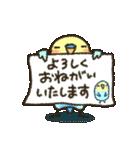 可愛すぎないシリーズの「インコちゃん」(個別スタンプ:05)