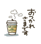 可愛すぎないシリーズの「インコちゃん」(個別スタンプ:06)