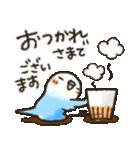 可愛すぎないシリーズの「インコちゃん」(個別スタンプ:07)