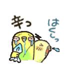 可愛すぎないシリーズの「インコちゃん」(個別スタンプ:08)