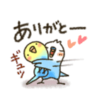可愛すぎないシリーズの「インコちゃん」(個別スタンプ:09)