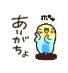 可愛すぎないシリーズの「インコちゃん」(個別スタンプ:11)