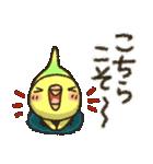 可愛すぎないシリーズの「インコちゃん」(個別スタンプ:12)