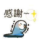 可愛すぎないシリーズの「インコちゃん」(個別スタンプ:14)