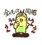 可愛すぎないシリーズの「インコちゃん」(個別スタンプ:15)