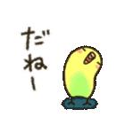 可愛すぎないシリーズの「インコちゃん」(個別スタンプ:16)