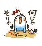可愛すぎないシリーズの「インコちゃん」(個別スタンプ:17)