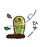 可愛すぎないシリーズの「インコちゃん」(個別スタンプ:22)