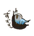 可愛すぎないシリーズの「インコちゃん」(個別スタンプ:23)