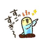 可愛すぎないシリーズの「インコちゃん」(個別スタンプ:25)