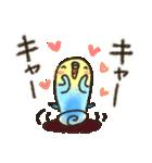 可愛すぎないシリーズの「インコちゃん」(個別スタンプ:27)