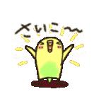 可愛すぎないシリーズの「インコちゃん」(個別スタンプ:28)
