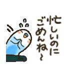 可愛すぎないシリーズの「インコちゃん」(個別スタンプ:29)