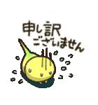 可愛すぎないシリーズの「インコちゃん」(個別スタンプ:30)