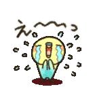 可愛すぎないシリーズの「インコちゃん」(個別スタンプ:31)