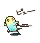 可愛すぎないシリーズの「インコちゃん」(個別スタンプ:32)