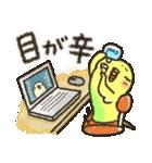 可愛すぎないシリーズの「インコちゃん」(個別スタンプ:37)