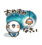 可愛すぎないシリーズの「インコちゃん」(個別スタンプ:39)
