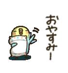 可愛すぎないシリーズの「インコちゃん」(個別スタンプ:40)