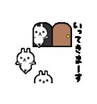 ちょこまか動く☆300匹うさぎ(個別スタンプ:08)