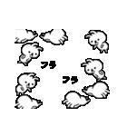 ちょこまか動く☆300匹うさぎ(個別スタンプ:12)