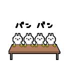ちょこまか動く☆300匹うさぎ(個別スタンプ:19)
