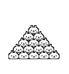 ちょこまか動く☆300匹うさぎ(個別スタンプ:21)