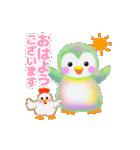動くよ♪pempem3【敬語】(個別スタンプ:01)