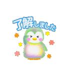 動くよ♪pempem3【敬語】(個別スタンプ:02)