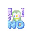 動くよ♪pempem3【敬語】(個別スタンプ:04)