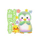 動くよ♪pempem3【敬語】(個別スタンプ:07)