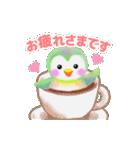 動くよ♪pempem3【敬語】(個別スタンプ:08)
