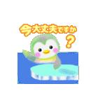動くよ♪pempem3【敬語】(個別スタンプ:10)