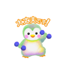 動くよ♪pempem3【敬語】(個別スタンプ:11)
