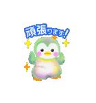 動くよ♪pempem3【敬語】(個別スタンプ:14)