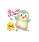 動くよ♪pempem3【敬語】(個別スタンプ:15)