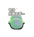 動くよ♪pempem3【敬語】(個別スタンプ:20)