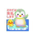 動くよ♪pempem3【敬語】(個別スタンプ:23)